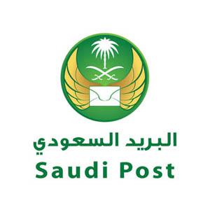 البريد_السعودي