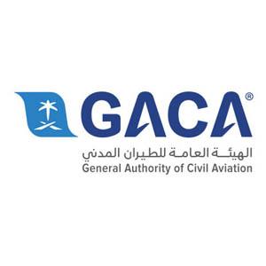 الهيئة_العامة_للطيران_المدني