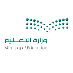 وزارة_التعليم