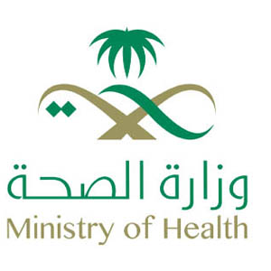 وزارة_الصحة
