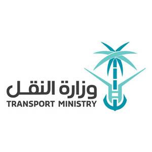 وزارة_النقل